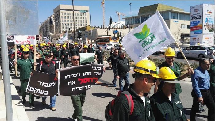 עובדי חיפה כימיקלים מפגינים נגד סגירת המפעל (תמונה: כוח לעובדים)
