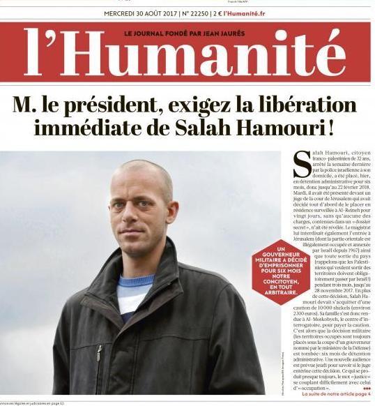 """עמוד השער של העיתון הקומוניסטי הצרפתי """"הומניטה"""" הקורא לשחרורו של סאלח חאמורי"""