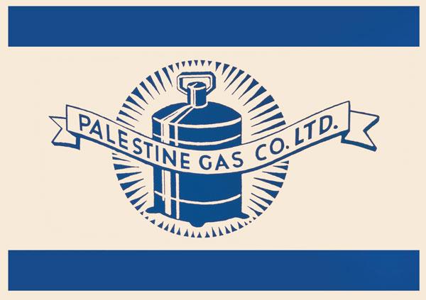 טרטקובר -Palestine Gas co. Ltd